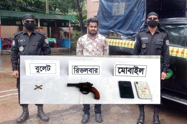 কুমিল্লার 'অস্ত্রধারী সন্ত্রাসী' টিপু রিভলবার ও গুলিসহ আটক