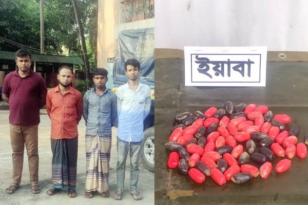 পাকস্থলীতে ইয়াবা : কুমিল্লায় চার মাদক ব্যবসায়ী আটক
