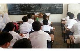 শিক্ষাপ্রতিষ্ঠান খুলতে যে সব বিষয় মানতে হবে
