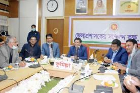 কুমিল্লায় আন্তর্জাতিক মাতৃভাষা দিবস উদযাপন উপলক্ষে প্রস্তুতিমূলক সভা