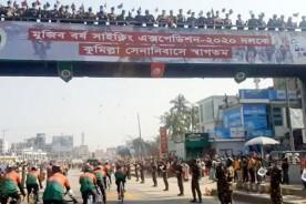 কুমিল্লা সেনানিবাসে 'সেনাবাহিনীর সাইক্লিং এক্সপেডিশন' দলের আগমন