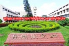 কুমিল্লা বাখরাবাদে বদলীর হিড়িক,  কর্মচারীদের চাপা ক্ষোভ